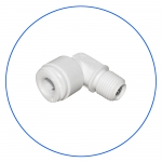 """Колено с обратным клапаном AquaFilter 1/8""""н х 1/4"""" к шлангу """"A4ME2-CV-W"""""""