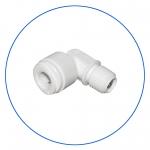 """Колено с обратным клапаном AquaFilter 1/4""""н х 1/4"""" к шлангу """"A4ME4-CV-W"""""""