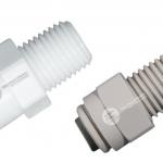 Муфта AquaFilter A4MC2-O