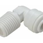 Колено AquaFilter A4MЕ5-W