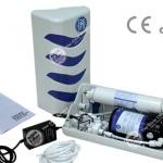 Насос повышения давления Aquafilter AFXPOMP-4 с картриджем