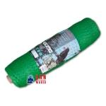 "Сетка защитная от птиц Bradas ""Bird Net AS-BN10191940500"" 4м х 500м"