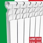 """Радиатор биметаллический Italclima """"Ferrum"""" 500/80/80"""